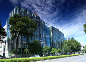 Park Atrium office building managed by Horizon Development